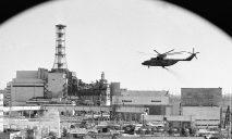 Сегодня исполняется 31 год со дня аварии на ЧАЭС