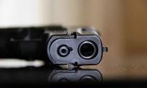 В Днепре появится новая вооруженная структура