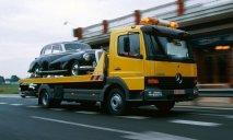В Украине начнут конфисковать автомобили с иностранными номерами