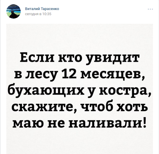 гоголя 25 фото