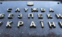 Грядут праздники: в СБУ напомнили о запрещенных атрибутах и наказаниях
