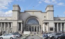 От вокзала Днепра будет отправляться новый поезд