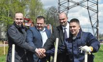 В Днепре дали старт проекту по поддержке метро