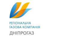«Днепрогаз» открыл центр по обслуживанию клиентов