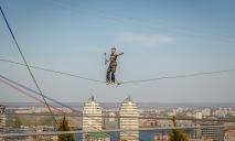 Днепряне установили новый рекорд Украины по Хайлайну на высоте 26-го этажа