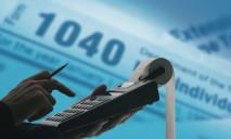 У налоговиков появился новый повод для проверки украинцев