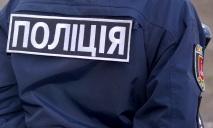 В Днепропетровской области волонтерам подбросили взрывчатку