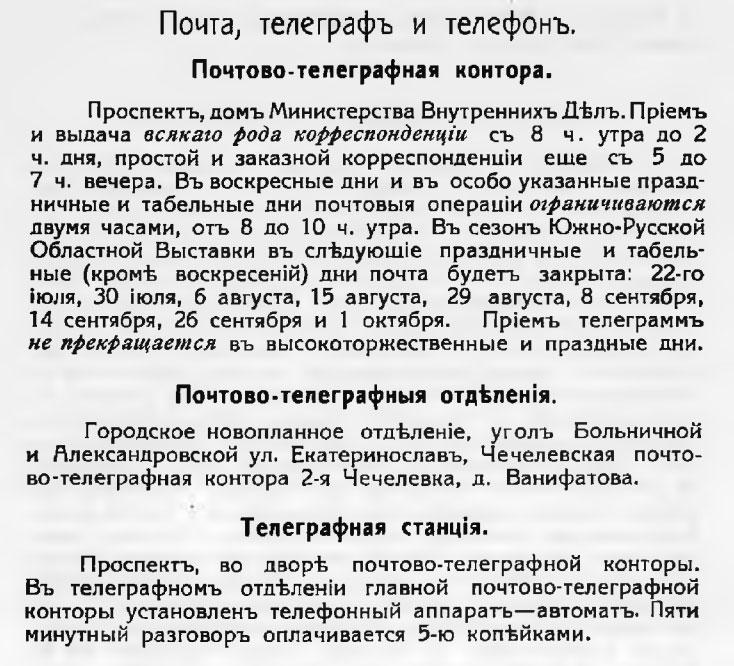 ПУТЕВОДИТЕЛЬ-и-каталог