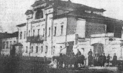 Старая почтовая контора, 1870-е года.