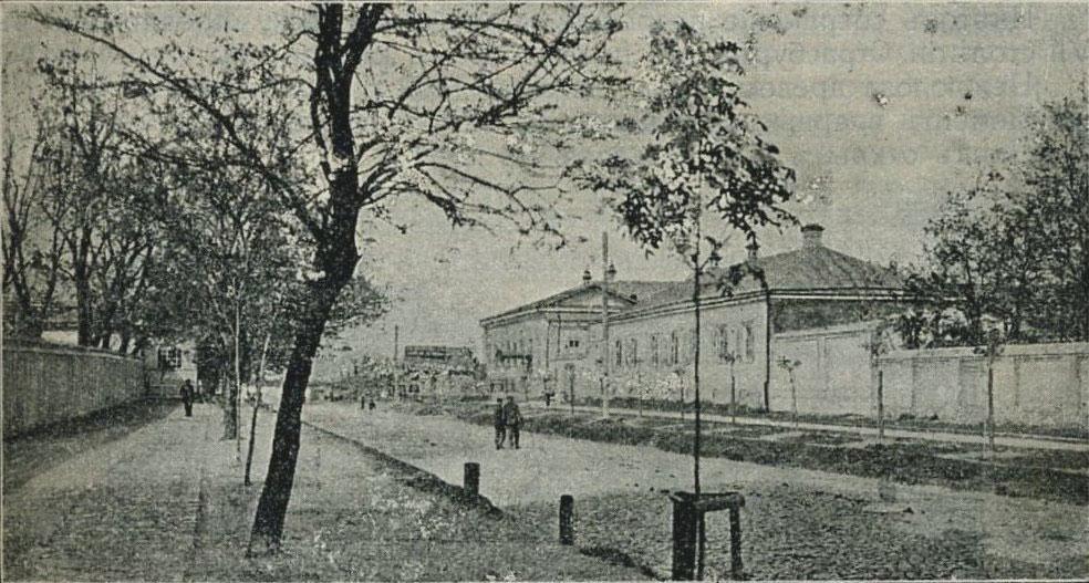 Стародворянская-улица-(ныне-Плеханова).-Редкое-фото-1912-года