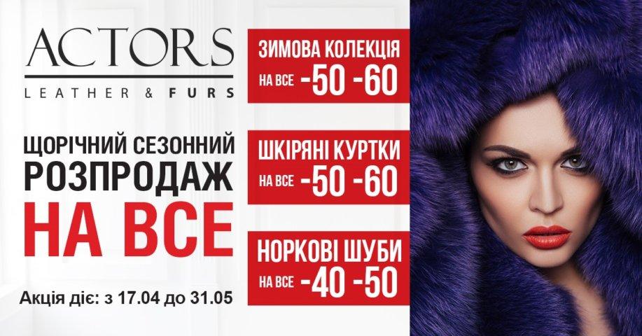 actors-917x480