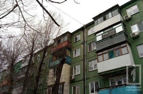 дом_пятиэтажка