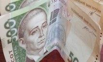 Вы будете удивлены средней зарплатой украинских граждан