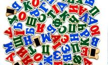 В Сети появился проект по переводу украинского алфавита на латиницу