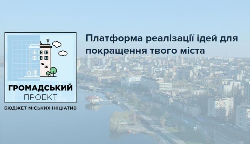 proekty_gorod_dnepr-1