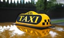 На Днепропетровщине власти проверили как работают таксисты