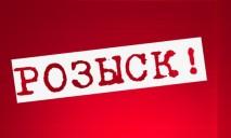 На Днепропетровщине исчезли жители других областей