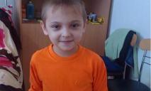 Девятилетнему Максиму срочно нужна помощь