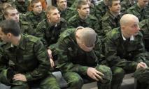 Украинским мужчинам теперь придется «несладко»