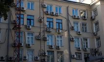 Опубликован список домов подлежащих зачистке от вывесок, кондиционеров и антенн