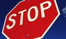27-28 мая в Днепре будет ограничено движение автотранспорта (карта)