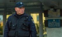 В муниципальной полиции Днепра грядут реформы