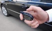 Топ-7 автомобильных сигнализаций и систем безопасности в Украине