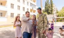 Семьи бойцов АТО и погибшего патрульного получили ключи от новых квартир