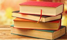 В интернете будут бесплатно обнародованы электронные версии учебников