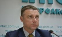 «В городе Днепр создана коррупционная республика», — депутаты