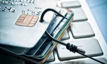 Украинцы научились распознавать мошенников в операциях с платежными картами