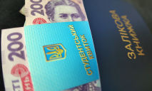 В МОН опять хотят реформировать стипендии
