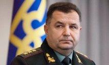 Полторак считает, что наступление на Донбассе не решит ситуацию