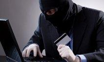 Мошенники угрожают блокировкой банковских карт жителей Украины