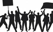 «Первая ласточка»: в Днепре пройдет митинг в защиту «ВКонтакте»