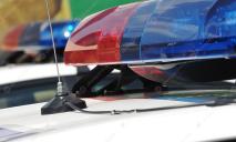 Полиция просит помощи очевидцев
