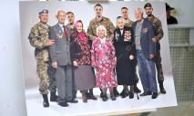 В Днепре открылась фотовыставка, объединившая ветеранов АТО и Второй мировой