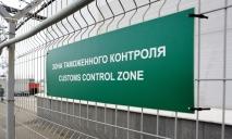 ГФС обещает упростить таможенный контроль с первых дней безвиза