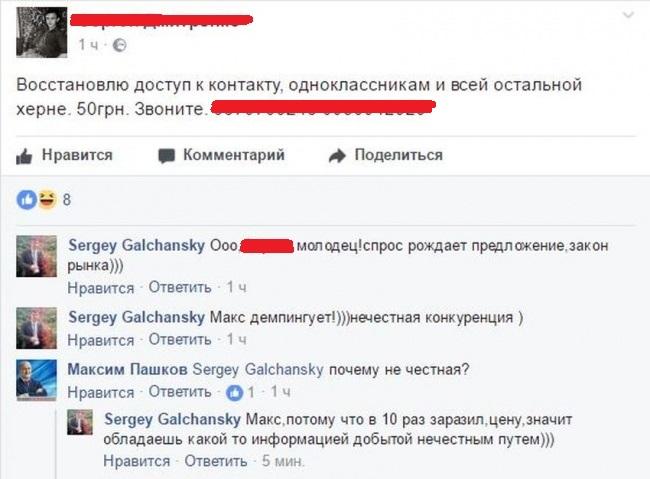 dmitrenko