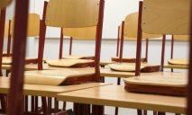 Днепровская Госпотребслужба больше не проверяет школы и детсады