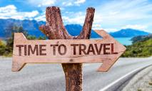 В Украине запустят онлайн сервис для путешественников