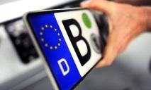 Полиции дают новые полномочия: автомобили на иностранных номерах будут задерживать