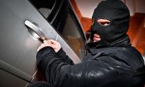 В Днепре ищут угнанное авто