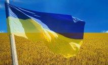Украина поднялась над Россией в рейтинге стран по лучшим условиям жизни