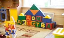 Родители заявляют о денежных махинациях в одном из детсадов Днепра