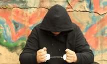 Житель Днепропетровщины помог поймать наркоторговца