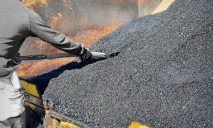 Жители Днепра самостоятельно строят себе дороги