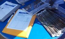 Жители Днепропетровщины активно поддерживают требования ОппоБлока по восстановлению в Украине мира и достойной жизни