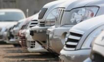 Украинские власти предлагают снять ограничения на б/у автомобили