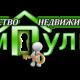 Агентство недвижимости «ИМПУЛЬС»